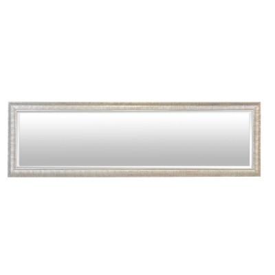 Grand miroir argent stri for Miroir 40x160