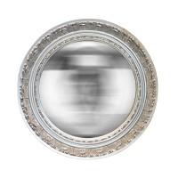 Miroir Rond Ciselé Argent, miroir ciselé, miroir argent, miroir argenté, petit miroir, petit miroir argenté, petit miroir ciselé