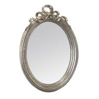 Ancien miroir argenté et sculpté