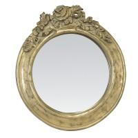 Miroir baroque beige vieilli. C'est un miroir qui reprend le style baroque.